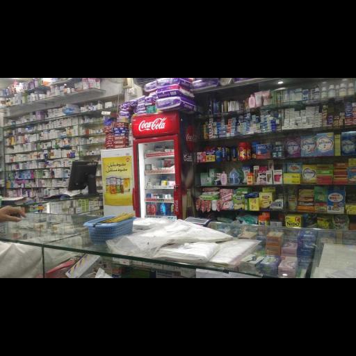 Al Shifa Medical Store in Sahiwal, Pakistan Information and Review